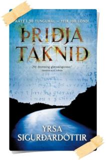 Yrsa Sigurdardóttir: Þriðja táknið